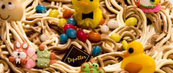 Brood & Banket Depotter - Korbeek-Lo (Bierbeek) - Pasen